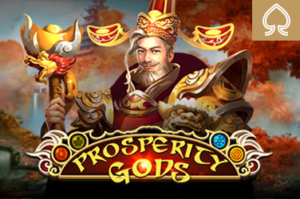 prosperity-gods-monsterbola